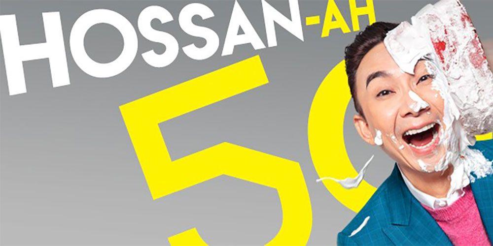 Hossan-AH 50!