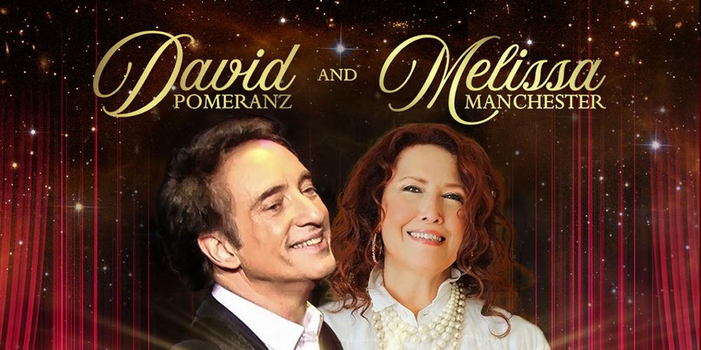 David Pomeranz & Melissa Manchester
