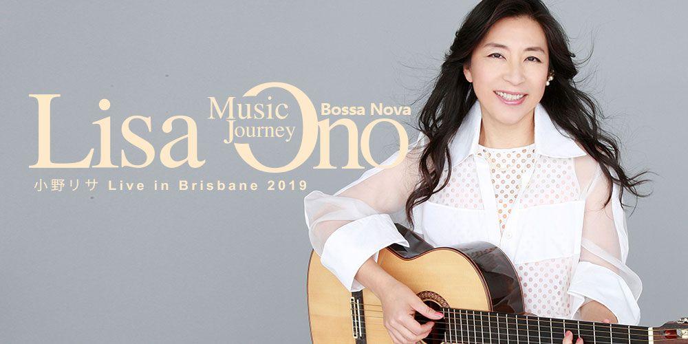 Lisa Ono: Music Journey