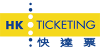 HKTicketing_logo.png