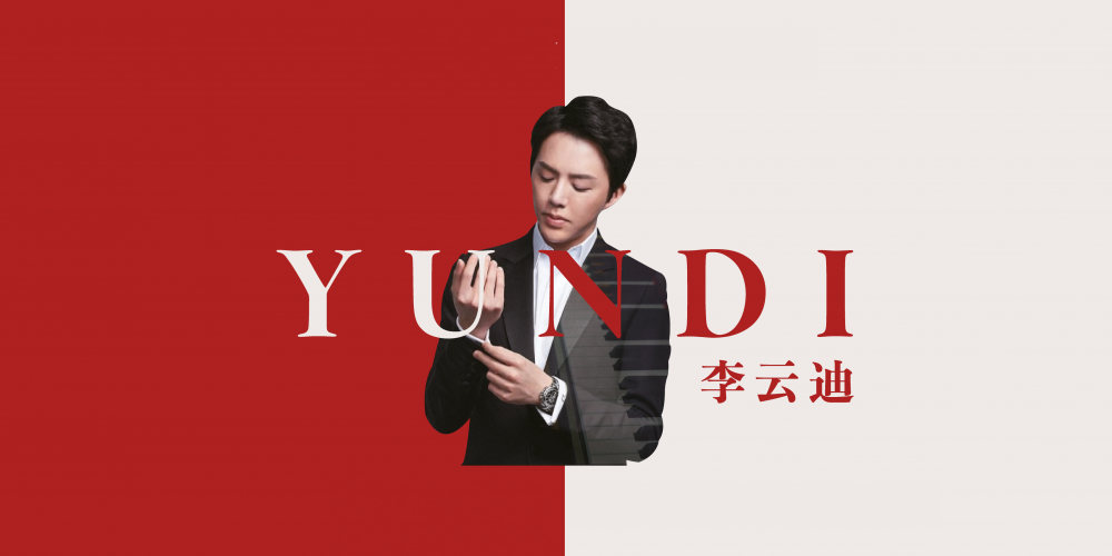 Yundi Li Sonata World Tour